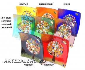 """N3 Блюдце декоративное """"Дерево"""" 16х16см 8 цветов муранское стекло"""