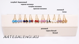 Mos100/8/maz Серьги мозаичные 10 цветов муранское стекло