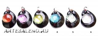 RS25-P Подвеска Неоновые огни с дикроико 6 цветов муранское стекло