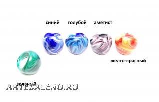 RD01 Кольцо Цветной мрамор муранское стекло